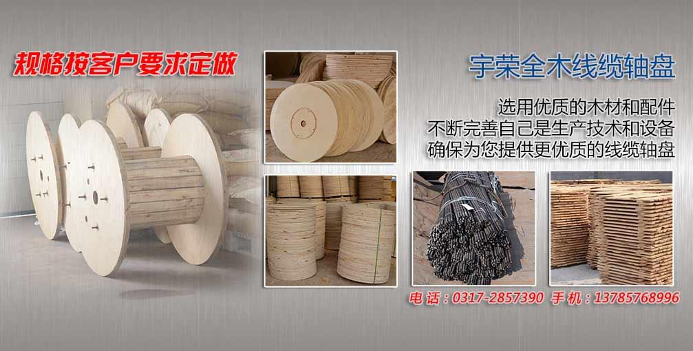 http://www.xzdianlanzhoupan.com/huandeng/30.html